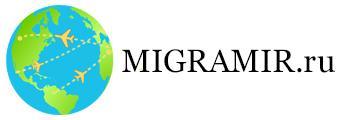 MigraMir