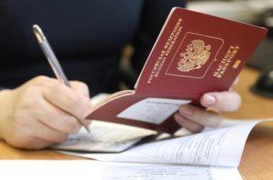 приобретения гражданства