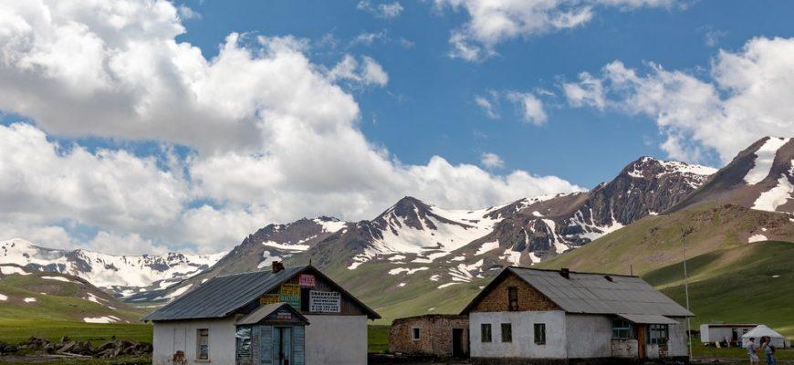 жизнь в киргизии