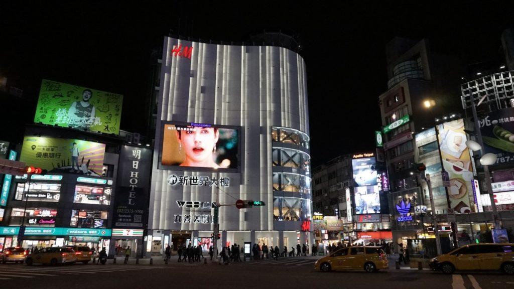 столица тайвань