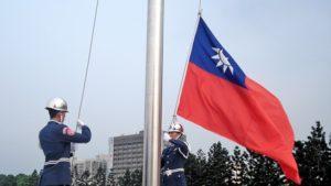 тайвань это китай или отдельное государство