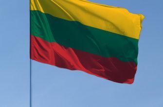 Работа в Литве для белорусов
