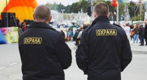 самые криминальные города россии