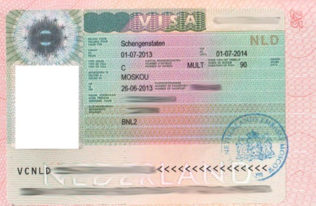 голландская виза