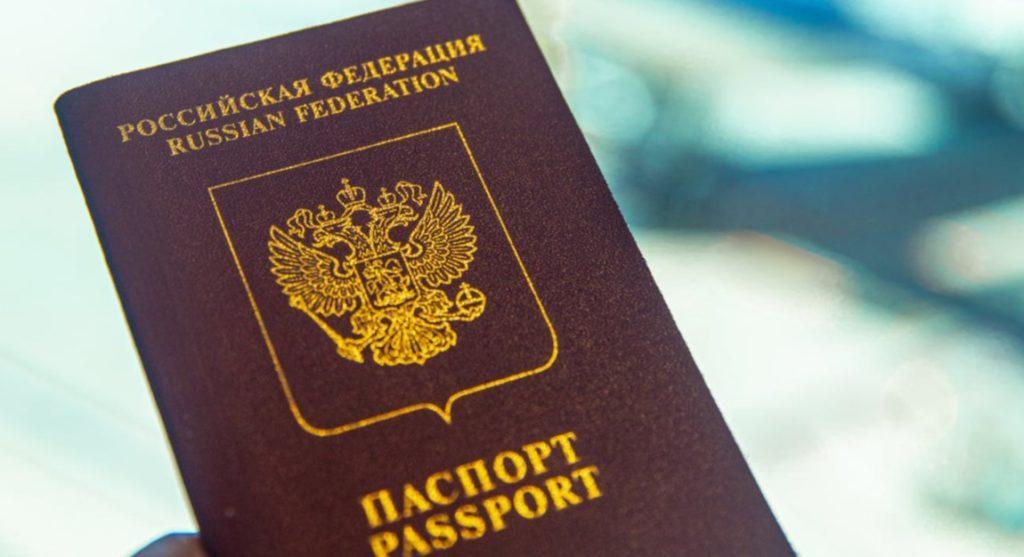 какие документы нужны для визы в нидерланды