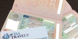 как получить визу в чехию самостоятельно